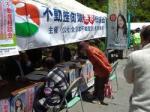 ◆平成25年度葛飾区新小岩ふれあい祭り 不動産無料相談会◆
