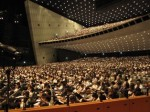 ◆(公社)不動産保証協会東京都本部25年度法定研修会◆