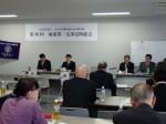 ◆(公社)全日本不動産協会東京都本部 城東第一支部 第30回定時総会◆