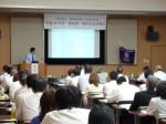 ◆(公社)不動産保証協会東京都本部 城東第一地区 法定研修会◆