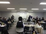 ◆城東第一支部第31回定時総会・地区保証協会選挙会◆
