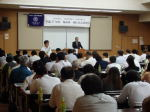 ◆平成27年度不動産保証協会城東第一地区法定研修会◆