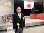 ◆27年秋の叙勲で風祭支部長が黄綬褒章受賞致しました◆