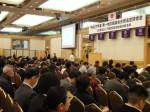 ◆27年度第一地区法定研修会及び賀詞交歓会◆