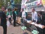 ◆葛飾区新小岩公園 不動産無料相談会◆
