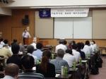 ◆平成29年度第1回法定研修会の報告◆