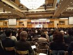 ◆平成29年度 第一地区協議会合同法定研修会及び新年賀詞交歓会◆