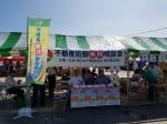 ◆平成30年度 足立区不動産街頭無料相談会(A-Festa)◆