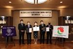 ◆足立区における住居支援の連携に関する協定